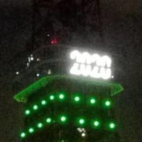 2020東京タワー部分IMG_20201230_184337_593.jpg