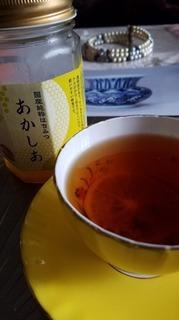 はちみつレモン20200308_143821.jpg