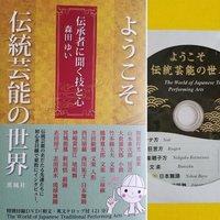 森田ゆいさん書籍IMG_20200531_102644_369.jpg