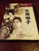 祇園囃子DVD表20210424_211009.jpg