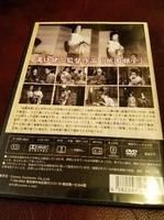 祇園囃子DVD裏20210424_211045.jpg